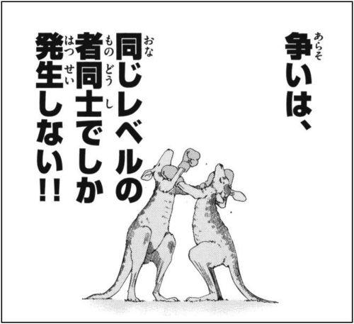 gazou_arasoi.jpg
