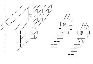mona_matsuri_ato.jpg