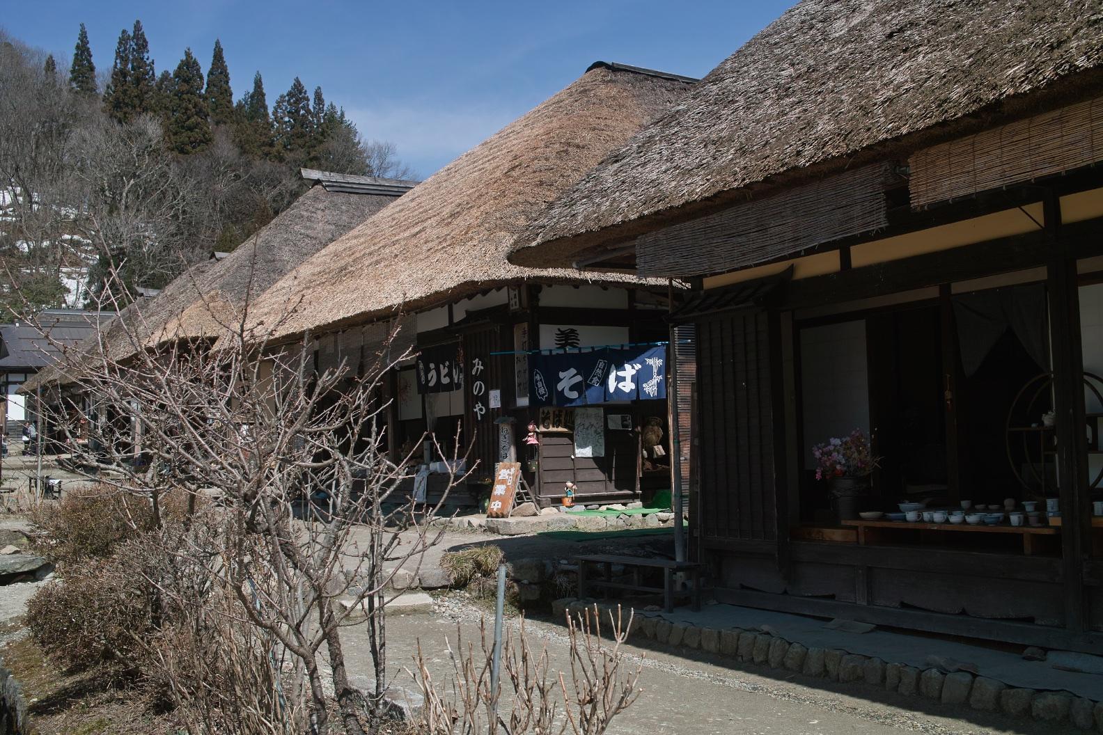 Aizu201539.jpg