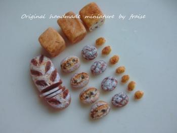 パン作り56
