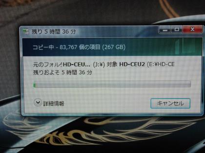CIMG6460_convert_20150520235533.jpg