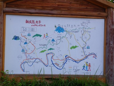 2015.06.奥久慈男体山