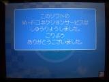 wifi_owari.jpg
