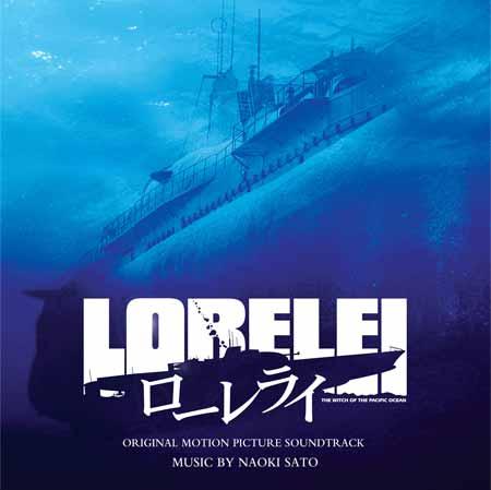 化け物級潜水艦