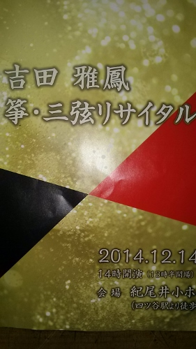 2014-12-24 11.59.16 (281x500)