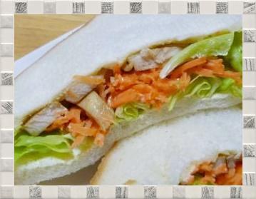 人参と鶏ハム照り焼きのサンドイッチアップ
