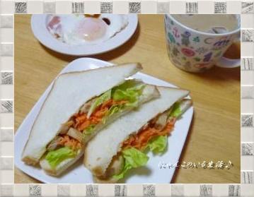 人参と鶏ハム照り焼きのサンドイッチ