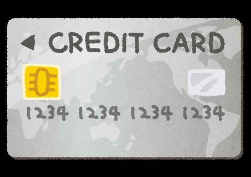 credit_card_platina_silver.png
