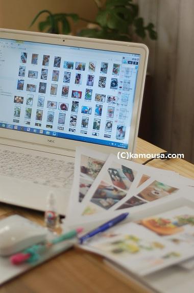 blog0529 (1)