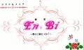 E+Bi-1.jpg