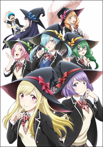 山田くんと7人の魔女メインビジュアル