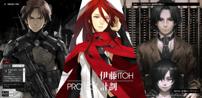 Project Itoh_img