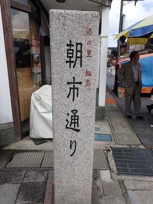 2015060813.jpg