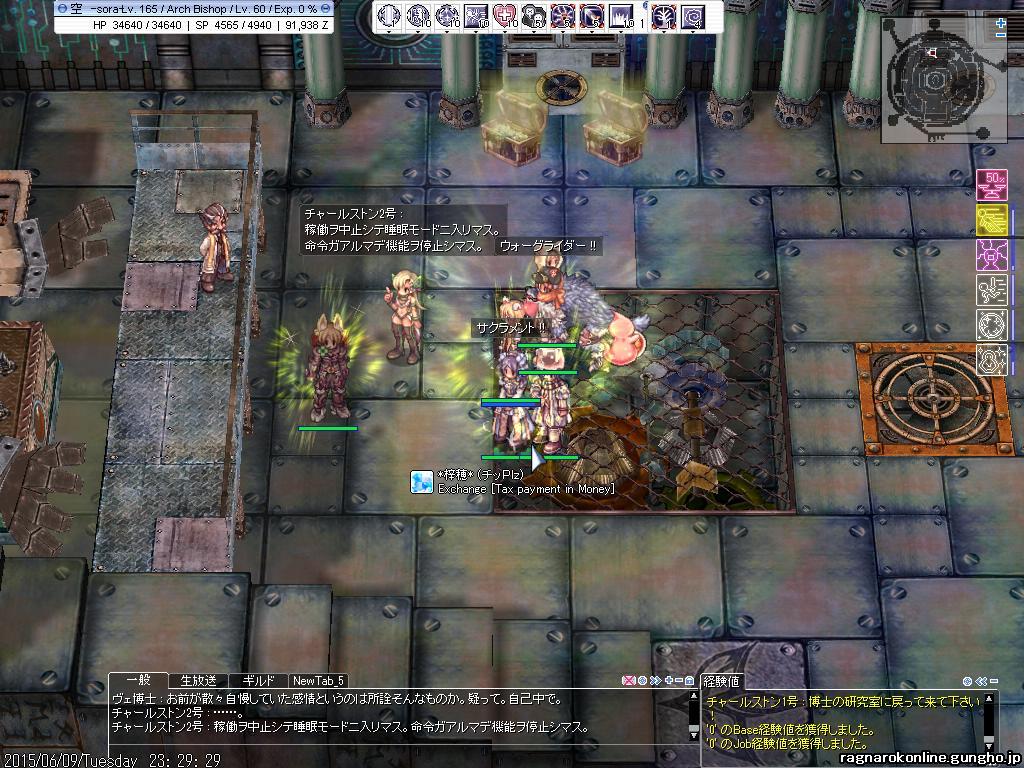 screenFrigg148.jpg