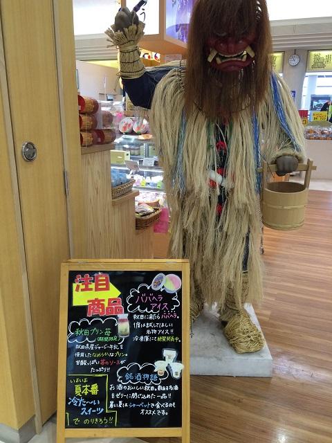 1秋田空港POP