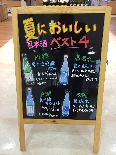 2秋田空港POP2