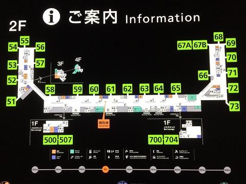 3羽田ゲート案内