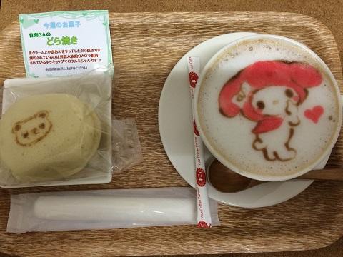 秋田店コーヒ