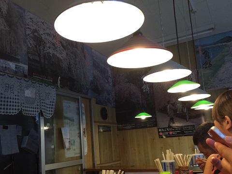 店内ライト