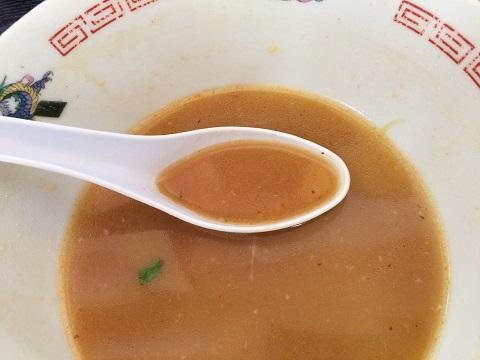 納豆きつねスープアップ