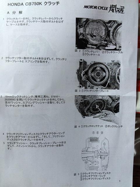 マニュアル1
