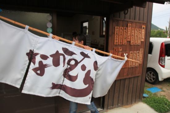 2015讃岐うどん (40)2015讃岐うどん