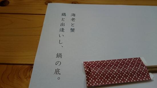 DSC_0014ume.jpg