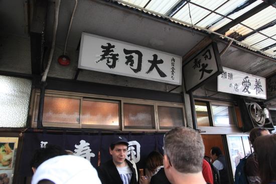 tukiji0018.jpg