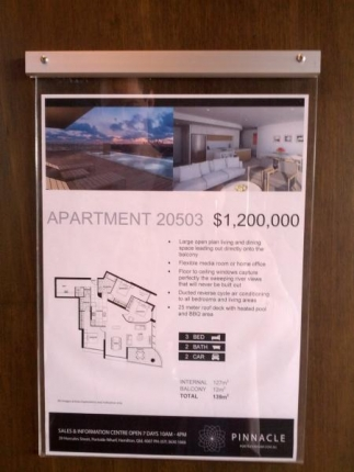アパートの価格