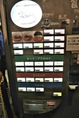 新横浜ラーメン博物館 (14)