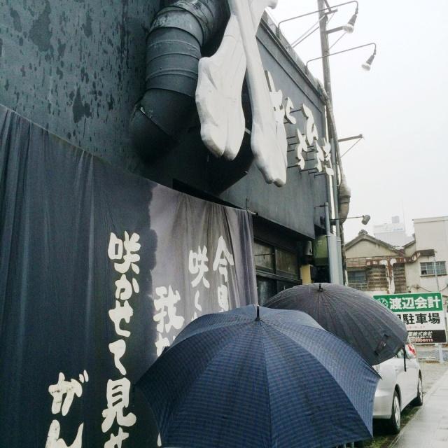 きくちひろき (1)