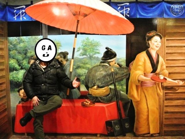東京トリックアート迷宮館 (8)