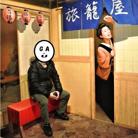 東京トリックアート迷宮館 (9)