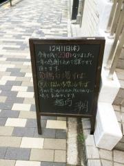 潮 (3)