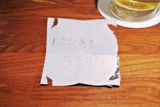 食彩屋 やしろ (5)