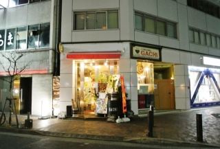 二丁目 つけめん GACHI (1)