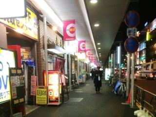 春木屋 荻窪本店 (2)