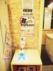 麺や ○雄 (6)
