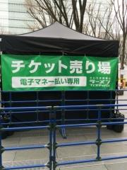 さいたま新都心ラーメンフェスティバル (4)