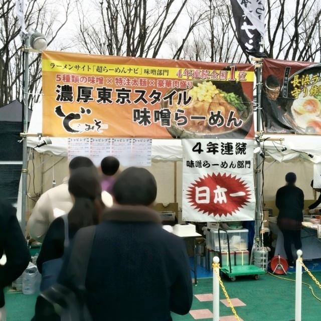 さいたま新都心ラーメンフェスティバル (7)
