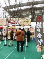 さいたま新都心ラーメンフェスティバル (16)