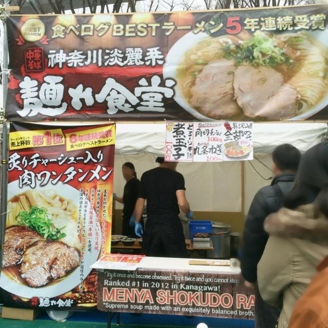 さいたま新都心ラーメンフェスティバル (17)