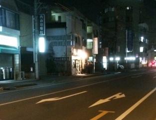 狼煙 〜NOROSHI〜 (2)