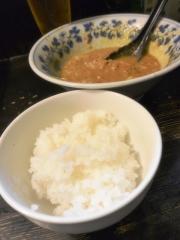 狼煙 〜NOROSHI〜 (14)