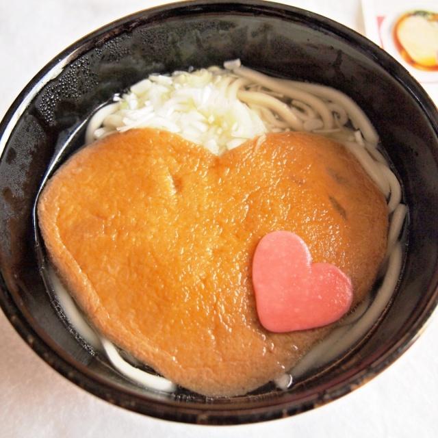 バレンタインうどん(笑) (2)