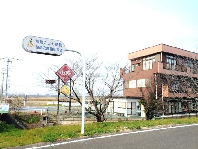 あぢとみ食堂 (1)
