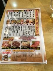 馬力 新橋店 (4)