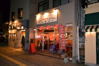 Back Packers Lunch 星川店 (1)