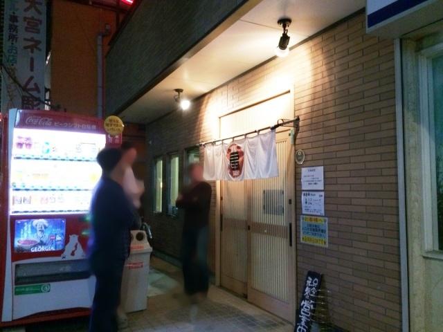 麺屋 扇 SEN (1)