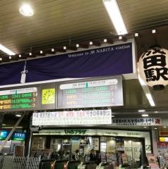 第11回千葉ミステリーラーメン (22)